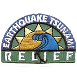 Earthquake, Tsunami, Tidal Wave, Relief, Disaster, Quake, Patch, Embroidered Patch, Merit Badge, Badge, Emblem, Iron On, Iron-On, Crest, Lapel Pin, Insignia, Girl Scouts, Boy Scouts, Girl Guides