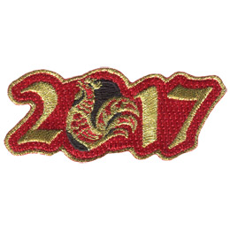 2017 Year of the Rooster - Metallic (Iron On)